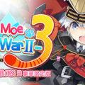 Moe Moe World War II 3 Deluxe Edition-PLAZA