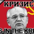Crisis in the Kremlin Homeland of the Revolution-PLAZA