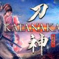 KATANA KAMI A Way of the Samurai Story-CODEX