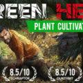 Green Hell v1.5-PLAZA