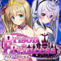 Prison Princess-DARKSiDERS