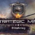 Strategic Mind Blitzkrieg-HOODLUM